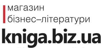 Kniga.biz
